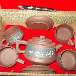Japanese Clay Tea set