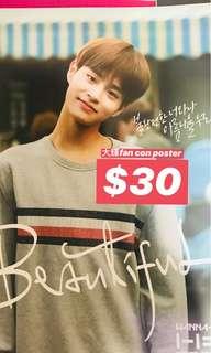 wanna one 大輝 fan con poster