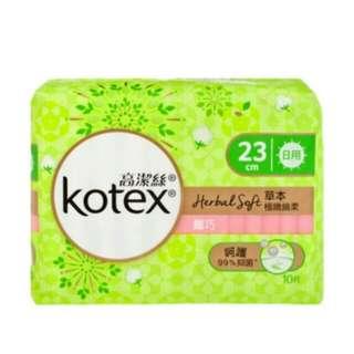 Kotex 高潔絲草本纖巧日用衛生巾10片裝(2包$35)