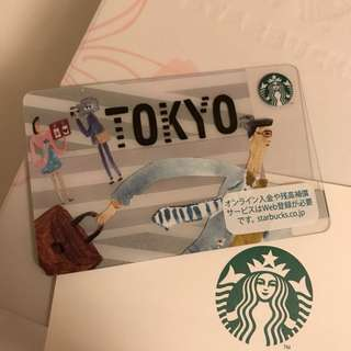 Starbucks TOKYO card
