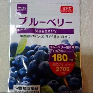Blueberry 藍莓