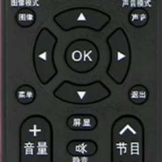 LG, sony電視搖控器,美的冷氣機搖控器