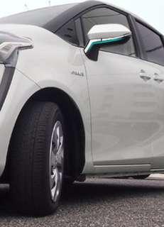 Toyota Sienta Side Mirror Trimmings (2 pcs)