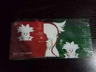 香港2009年東亞運動會 紀念車票