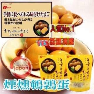 🚚 日本 Natori 煙燻鵪鶉蛋