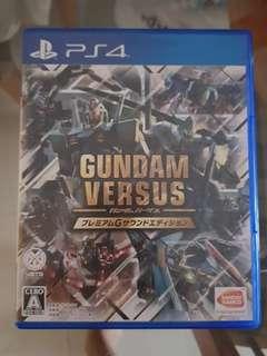 Gundam Versus G Sound Edition