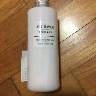 Muji moisturising milk high moisture 200ml