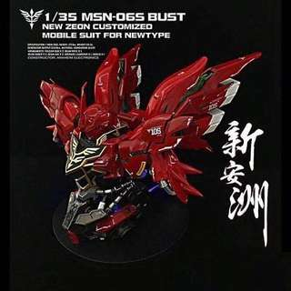PO - 1/35 Sinanju MSN-06S bust display.