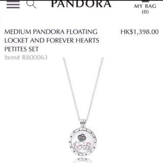 Medium Pandora Floating Lockets and Forever Heart Petite set