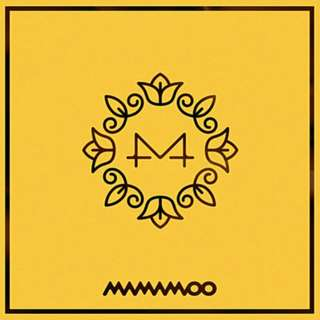 [PREORDER] MAMAMOO - Yellow Flower (6th Mini Album)