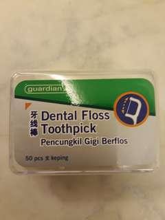 Dental floss pick