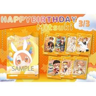 [PO] Idolish7 Mitsuki Izumi Birthday Bromide Print