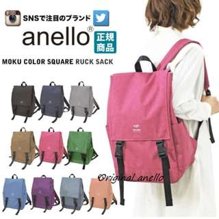 MOVING OUT SALES !   Model :  AT-H1151  Authentic Anello Double-Belt RuckSack.