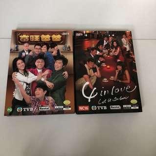 Various Hong Kong dramas