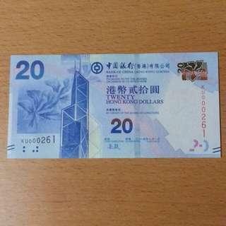KU000261 3條0靚號紙幣 升值無限
