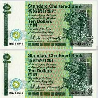 1988年 亞洲 BW版 拾圓 10元 香港渣打銀行 2連號 BW766546-47 UNC級