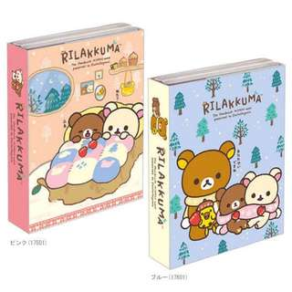 [PO] Rilakkuma post it