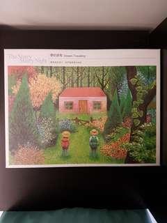Jimmy Jigsaw Puzzle