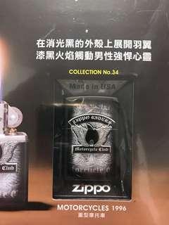 Zippo 限量版 包郵《1996 重型摩托車》