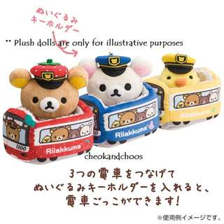 [PO] SAN-X Rilakkuma X Keikyu Line Stuffed Train Compartment
