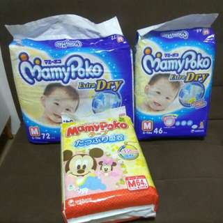 Mamypoko Diapers M