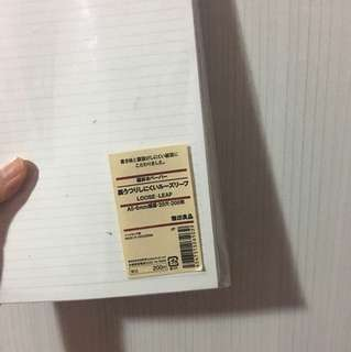 Muji A5x6mm loose leaf