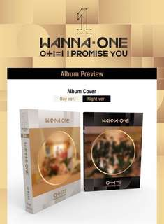 [UNSEALED] WANNA ONE - I PROMISE YOU ALBUM