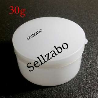 Containers White Casings : Sellzabo Colour Sample Travel Size Refill Transfer Cream Portable 30g