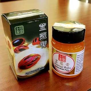 Nutmeg Balm 豆蔻膏