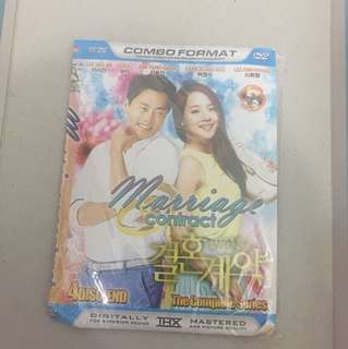 Marriage Contract (4disc)