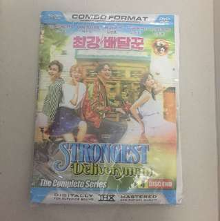Dvd Strongest Deliveryman (4Disc)