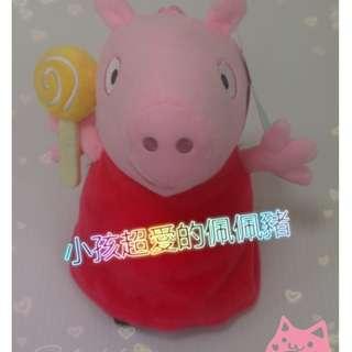 Peppa pig (佩佩豬)