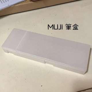 Muji筆盒