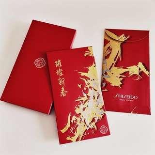 A box of 10pcs SHISEIDO 2018 red packet