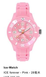 ICE swatch Pink color <New>