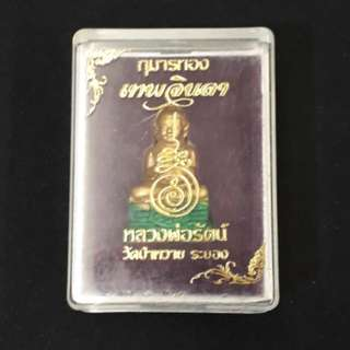 Lp Ratt Kumantong Kmt Gumantong Gmt thai amulet thailand siam lucky
