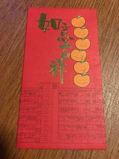 1 Hong Bao Red Packet from Hong Kong