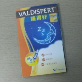 Valdispert 睡得好25粒裝