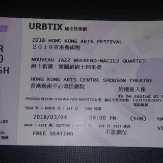 HK Arts festival ticket