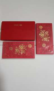 2018 HSBC red packet