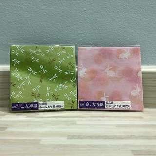 Handmade Japanese Oil Blotter Paper