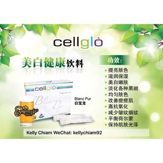 For better skin - Cellglo Blanc Pur 白宝龙