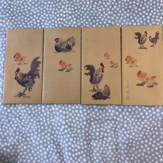 Rooster Year Red Packet 4 designx2