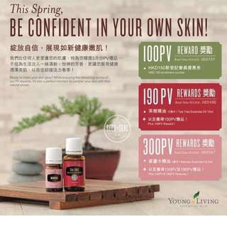 香港 Young Living March 2018 Promo