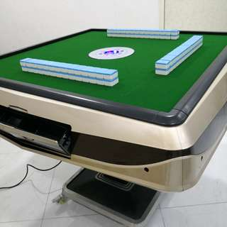 Electric Mahjong Table