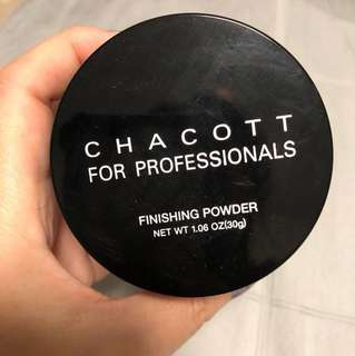 Chacott Professional Finishing Loose Powder Dark tone