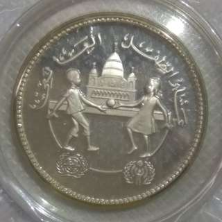 1981 Sudan AH1401//1981 UNICEF International YEAR OF THE CHILD Silver 5 Pounds S5PND 1981蘇丹聯合國國際兒童年精製銀幣