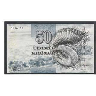 (BN 0070-1) 2001 Faroe Islands 50 Kronur - UNC