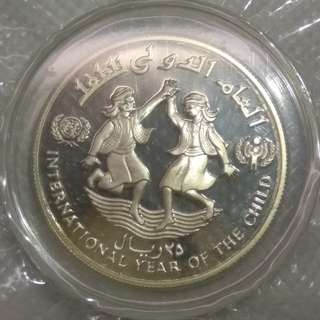 1983 YEMEN AH1403//1983 UNICEF International YEAR OF THE CHILD Silver S25R  1983 也門聯合國國際兒童年精製銀幣