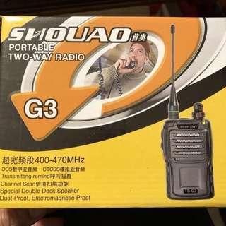 Portable Two-way Radio - One Pair